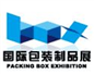 Guangzhou International Packing Box Show